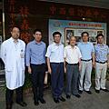 20120904中醫藥管理局參訪