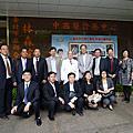 20121102雲南省衛生廳參訪
