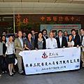 20130711香港東華三院參訪