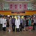 20140822越南古傳醫院參訪
