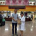 20170619 台灣中醫診所運營與服務考察參訪團