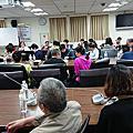 20180601 中醫藥管理局對台港澳中醫藥交流合作中心參訪