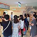 20182018廣西中醫藥大學骨幹教師來台培訓交流計劃
