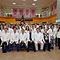 20180107-0118 巴西針灸交流團見習