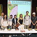 20110528 TCM Workshop SunTen Phar. Co. Visiting