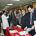 2010.12.19 第一屆中蒙醫藥學術研討會