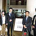 2011 6th ISCMR in Chengdu, China