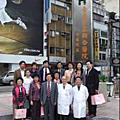 天津市醫學會參訪團蒞臨本院參訪