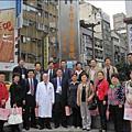 重慶市中醫藥行業協會至中醫參訪