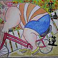 2011美術選修健康促進海報設計作品