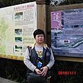 台灣旅遊~桃竹苗