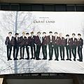 SEVENTEEN _ 2018 2ND FAN MEETING 'CARAT LAND'