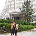 2013台中南投元宵甜蜜之旅