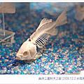 20061203香港海洋公園之旅