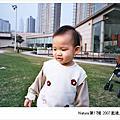 那秋第16捲 2007抵達上海