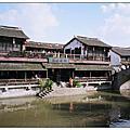 Natura 西塘古鎮