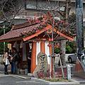 2015 冬日本京都行-Day2