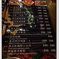 新泰城泰式料理