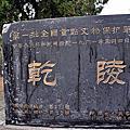 CHINA12.09.10-2