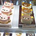 Rilakkuma Café懶懶熊餐廳、拉拉熊餐廳