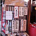 11 Kyoto Trip (Dec)