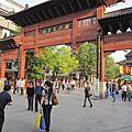 4/28(day 1) 南京-安徽桐城之旅