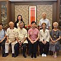 2013納徒儀式&60歲壽宴
