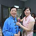 世界太極拳聯盟正副理事長交接典禮 2014.4.20