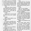 6.9~6.16太極尋根之旅&邯鄲活動