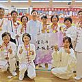 2014.9.23~29青島太極拳邀請賽