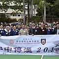 2016.11.25~29 香港守中傳匯&中山旅遊