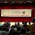 '09 楊式太極拳傳人會議&邀請賽