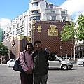 2004 我倆在法國