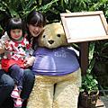 200905預祝母親節 我在薰衣草森林