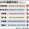 ❤日曆❤月曆❤年曆❤