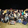 【NEXT-80】 冬至圓。暖暖風箏營