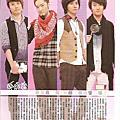 東城衞2010  1.2月PLAY