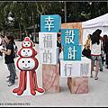Blog 2011-10-30-台北國際設計展