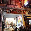 2012.02.17 貝比多義式餐廳