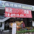 璦咖啡寵物主題餐廳