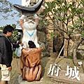 102.11.17 台南虱目魚博物館