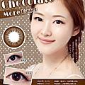 7Modern巧克力