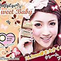 Dolly eye 甜心寶寶