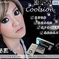 DUEBA Coolsion神秘黑盒裝