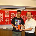 2009.7.19台中晉段賽