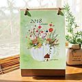2018桌曆