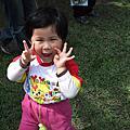 2010/4/30 YOYO春旅