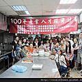 在美韓、日僑來cook168學習道地台灣料理