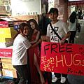 【公益】一段愛與發票,擁抱與服務的熱血活動 『用愛捐發票,免費換擁抱!』(3520地區扶青團正妹型男隨你挑)