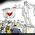 【屠潔看展覽】米開朗基羅 文藝復興巨匠再現 特展